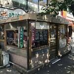 """ストックトン - """"ストックトン 志村坂上店""""の外観。"""