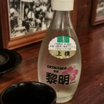 一郎屋 - 沖縄の日本酒 フルーティーで美味(* >ω<)