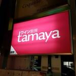 tamaya -