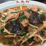 中華料理 大勝軒 - 料理写真:
