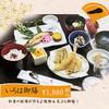 グリル紅葉 - 料理写真:和食の板場が作る♪焼物&天ぷら御膳!