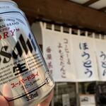 番屋茶屋 - ドリンク写真:アサヒビール330円