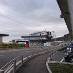 漁港の駅 トトコ小田原 -