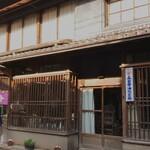 桑田醤油醸造場 -