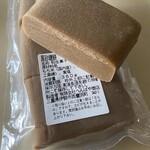 122170438 - 黒砂糖餅