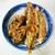 天婦羅 多から家 - 料理写真:冬の天丼 1500円