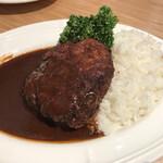 ミッドツリー - 肉屋のおっきなメンチカツライス デミグラス仕立て ‥1,080円