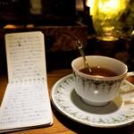 アール座読書館 - 紅茶(680円)に、誰もが書ける雑記帳