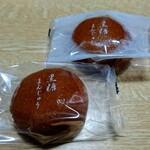 丸峰庵 - 黒糖まんじゅう(ノーマルとイチゴ)
