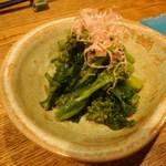 赤鬼 - 菜の花芥子和え