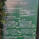 洋食&樽生ワイン しもじま亭 - 外看板メニュー