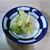 天婦羅 多から家 - 料理写真:浅漬