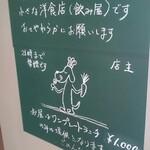 キッチンペロリ - その他写真: