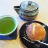 茶遊菓楽 諏訪園 - 料理写真:シュークリーム