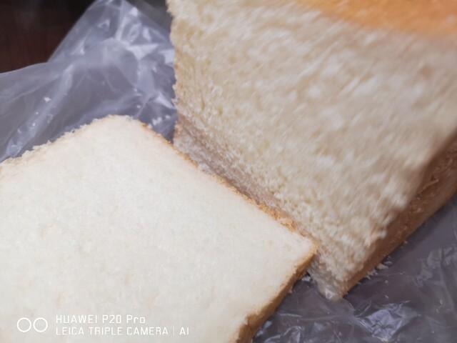 にし かわ 食パン つくば