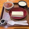 生萬 - 料理写真:アソート ちょっと3種 750円