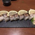 龍馬街道 - 炙り鯖棒寿司  890円