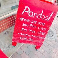 パンドール-