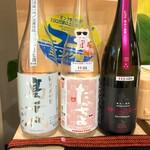 122203435 - この日の日本酒