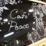 カフェ ピース -