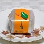 昇栄堂 味楽庵 - みかん最中
