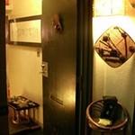 ふくろうの森 - ビルの2階から6階まで、大小の個室があります