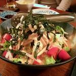 ふくろうの森 - サラダ