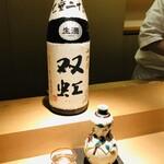 神楽坂 石かわ - インテリア カウンター 十四代 七垂二十貫 双虹 大吟醸