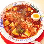 スパイス食堂サワキチ - 豚骨麻婆麺①