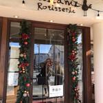 カスターニエ 軽井沢ローストチキン - お店のドア