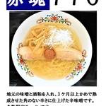 道の駅よつくら港 - 料理写真: