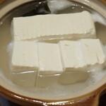 上村豆腐店 - 湯豆腐で頂きま~す!