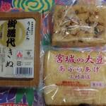 上村豆腐店 - 購入品