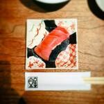 藁焼きと茶碗蒸し 横浜魚金 -
