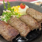 oh!29 AONO MEAT -