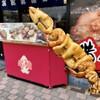 福山サービスエリア(下り線) ショッピングコーナー - 料理写真:海鮮串 430円