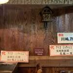 レストラン アイコ ジョヴァンニ - どうもリニューアルオープンしたらしい。
