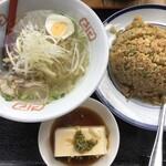 中国料理鉄人 - ラーメンセット780円 コレにドリンク付