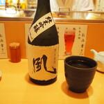 鮨竜 - 富士錦 純米吟醸
