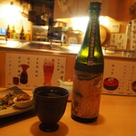 鮨竜 - 大山 特別純米 きのこラベル