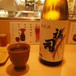 鮨竜 - 福司 純米
