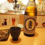 鮨竜 - 高清水