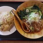 美歓園 中華鉄鍋燉 - 醤油ラーメン&炒飯(小)