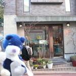 日本茶専門店 茶倉 - 坂道を上れば見えてくる
