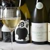 Furenchidaininguozaki - ドリンク写真:ワイン