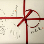 12225545 - 白鷺宝 化粧箱