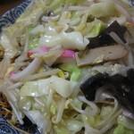 Nagasakisaikan - 皿うどん 930円(税込)
