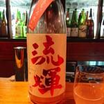 日本酒庵 吟の杜 - 流輝 ももいろにごり 純米吟醸無濾過生