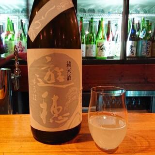 日本酒庵 吟の杜 - 遊穂 純米生原酒おりがらみ