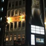 博多かわ屋 - このビルにあります